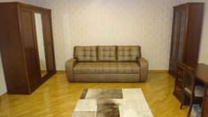 Квартира Ярославский пер., 7/9, Киев, Z-598703 - Фото 9