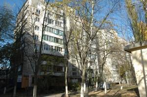 Квартира Шулявская, 20/22, Киев, Z-508657 - Фото1