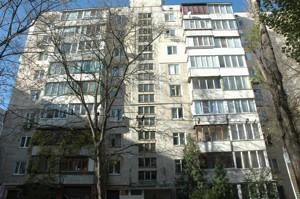 Квартира Шулявская, 20/22, Киев, Z-508657 - Фото2