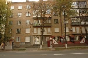 Квартира Білоруська, 5, Київ, Z-287513 - Фото