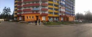 Квартира Київська, 3, Українка, Z-643672 - Фото