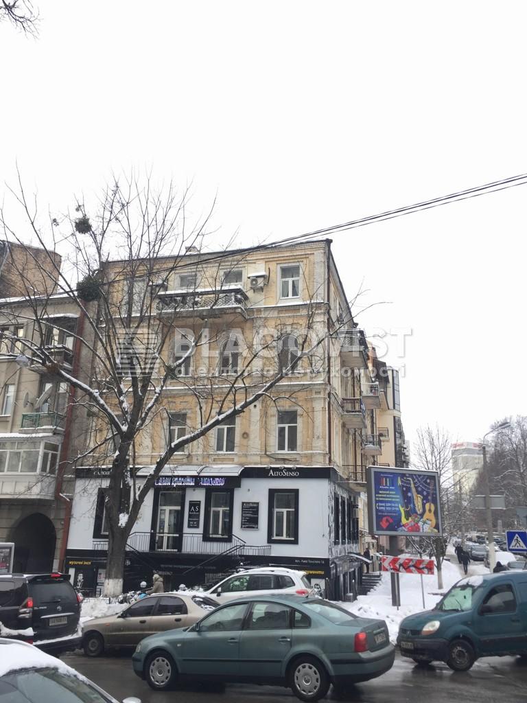 Квартира A-106961, Назаровская (Ветрова Бориса), 1, Киев - Фото 4