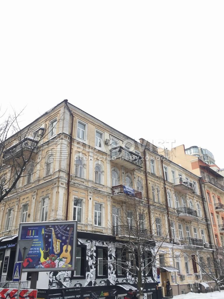 Квартира A-106961, Назаровская (Ветрова Бориса), 1, Киев - Фото 2