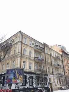 Квартира Назаровская (Ветрова Бориса), 1, Киев, A-106961 - Фото 14