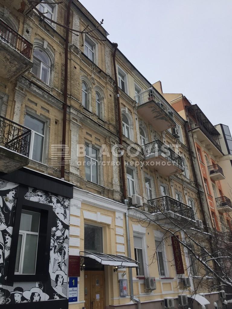 Квартира A-106961, Назаровская (Ветрова Бориса), 1, Киев - Фото 3