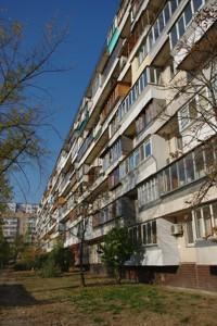 Квартира Оболонський просп., 7б, Київ, E-39197 - Фото 4