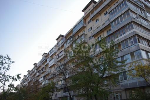 Квартира, E-39197, 7б