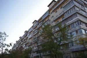Квартира Оболонский просп., 7б, Киев, E-39197 - Фото