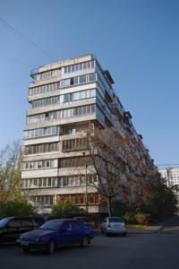 Квартира Оболонський просп., 7б, Київ, E-39197 - Фото 5