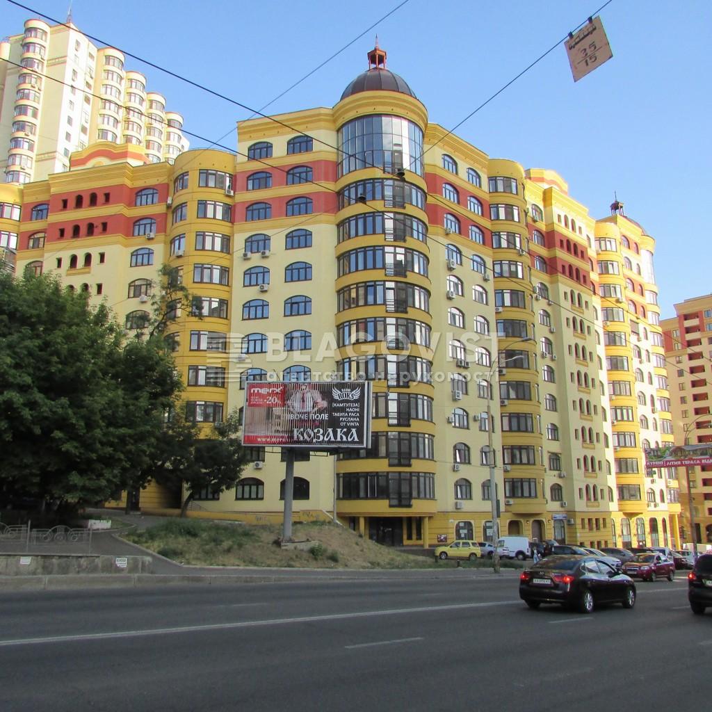 Ресторан, D-34584, Чорновола Вячеслава, Київ - Фото 2