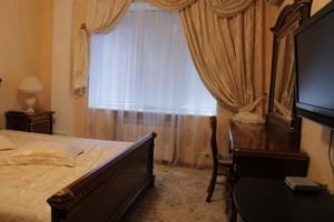 Квартира Институтская, 22/7, Киев, X-1205 - Фото