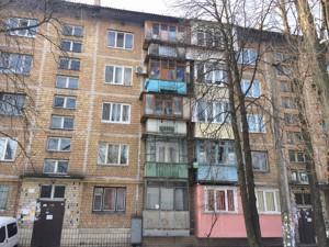 Квартира Зодчих, 28, Киев, Z-627251 - Фото1