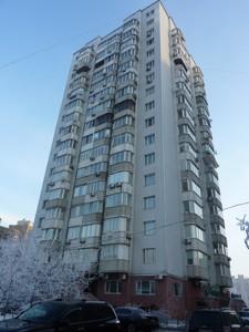 Квартира Княжий Затон, 16в, Київ, Z-599552 - Фото2