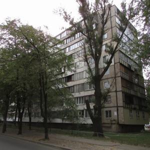 Квартира Кольцова бул., 18, Київ, Z-265666 - Фото