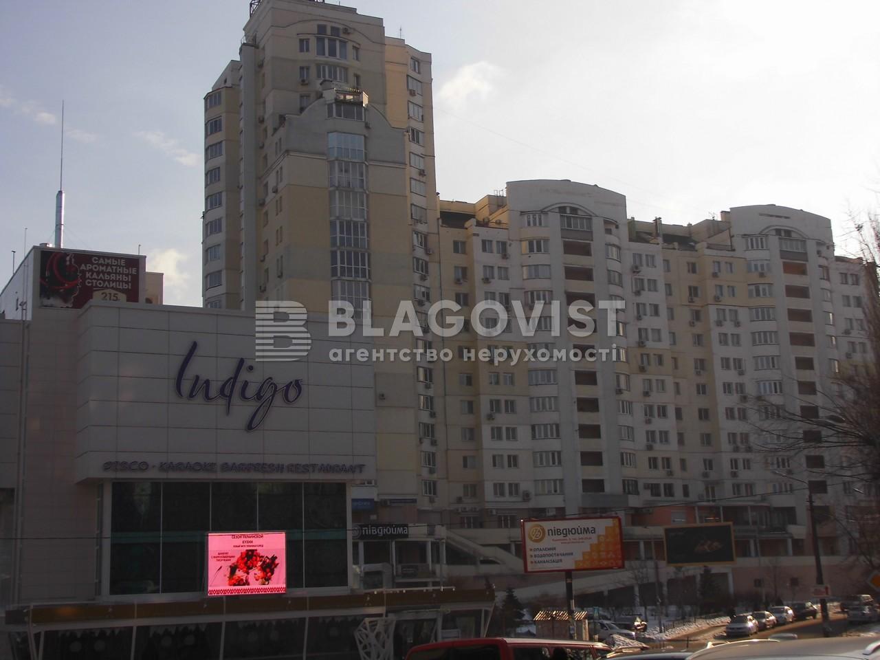Квартира A-108318, Кудряшова, 3, Киев - Фото 1