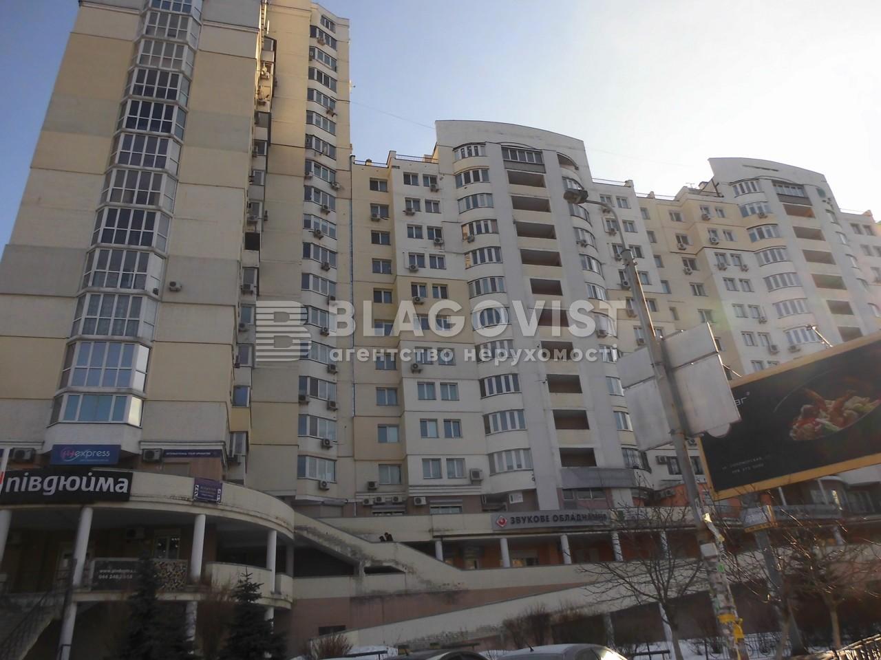 Квартира A-108318, Кудряшова, 3, Киев - Фото 2