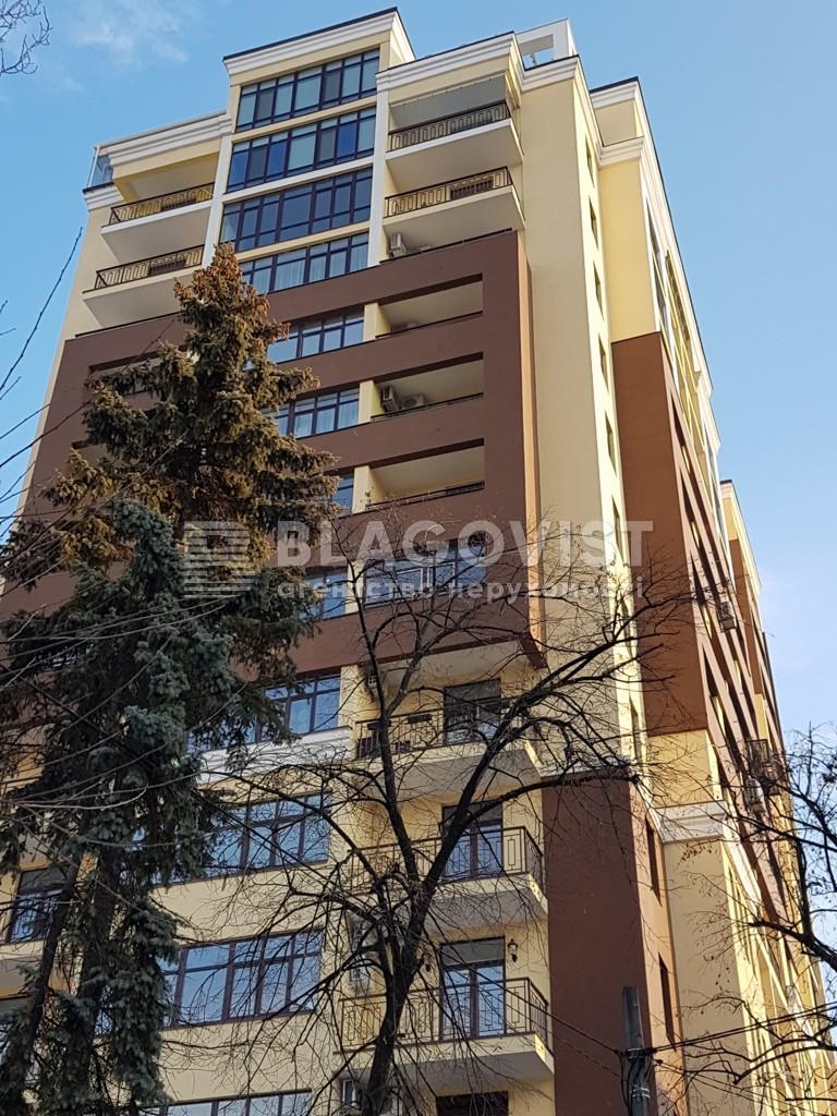 Квартира C-104235, Гоголевская, 14, Киев - Фото 1