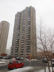 Квартира Григоренко Петра просп., 20а, Киев, C-103560 - Фото 23