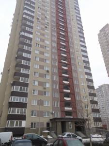 Квартира Григоренко Петра просп., 20а, Киев, C-103560 - Фото 24