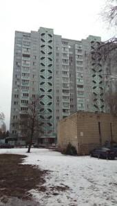 Квартира Симиренка, 5в, Київ, P-23829 - Фото