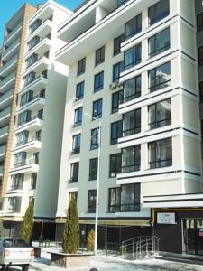 Квартира Практичная, 2, Киев, Z-206025 - Фото3