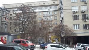 Квартира Владимирская, 71, Киев, R-10640 - Фото 12