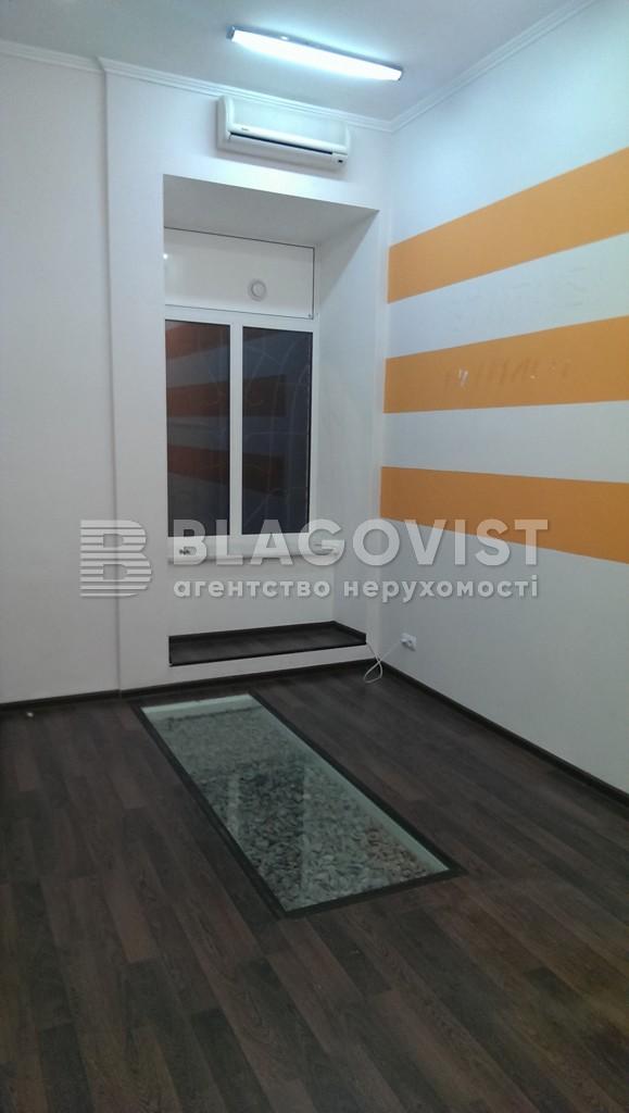 Офис, Богомольца Академика, Киев, X-2830 - Фото 3