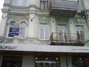 Квартира Ярославская, 10, Киев, Z-1521415 - Фото 16
