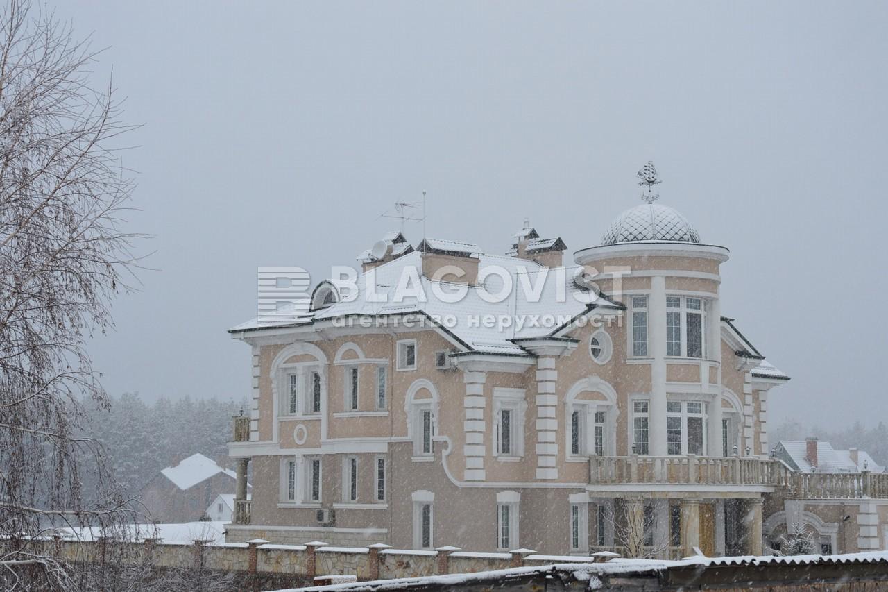 Дом X-28027, Зеленая, Иванковичи - Фото 15