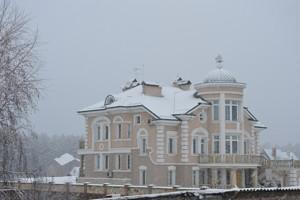 Дом Зеленая, Иванковичи, X-28027 - Фото 15
