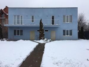Дом Русановские сады, Киев, Z-1654740 - Фото 1