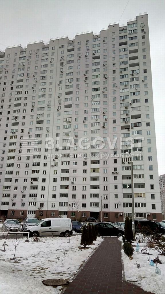 Квартира D-35767, Урловская, 38а, Киев - Фото 2