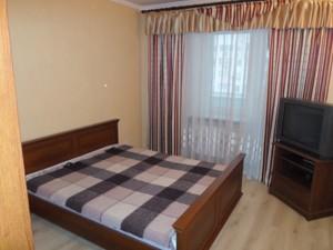 Квартира Тимошенка Маршала, 13а, Київ, C-92684 - Фото 5