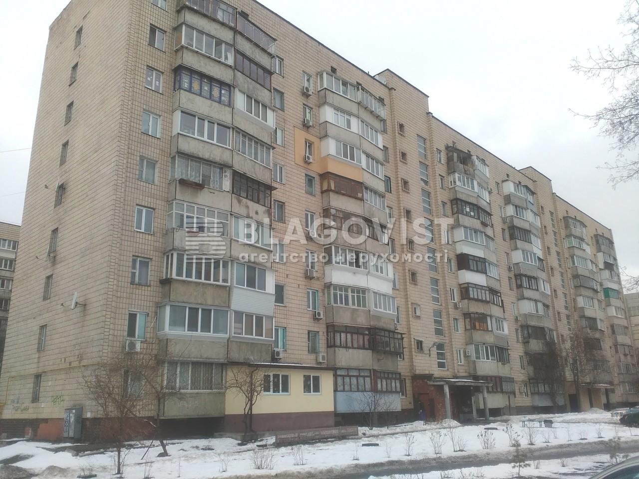 Квартира C-107021, Волго-Донский пер., 1, Киев - Фото 1