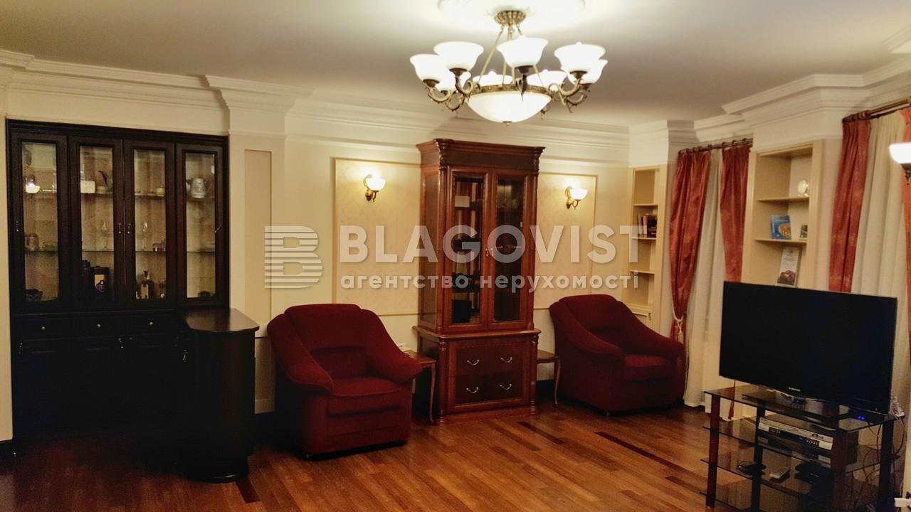 Квартира H-38802, Клиническая, 23-25, Киев - Фото 6