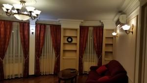 Квартира Клиническая, 23-25, Киев, H-38802 - Фото 4