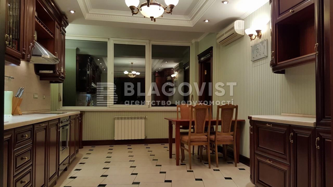 Квартира H-38802, Клиническая, 23-25, Киев - Фото 20