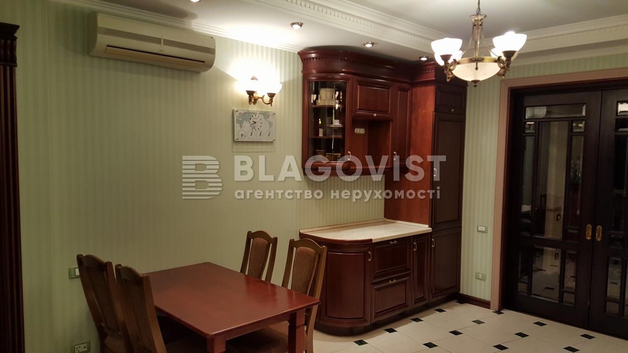 Квартира H-38802, Клиническая, 23-25, Киев - Фото 9