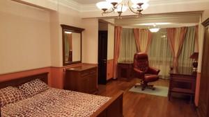 Квартира Клиническая, 23-25, Киев, H-38802 - Фото 11