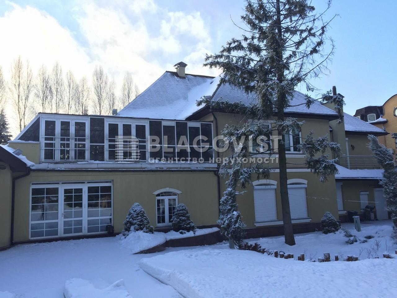 Дом F-37241, Реута Михаила пер., Киев - Фото 2