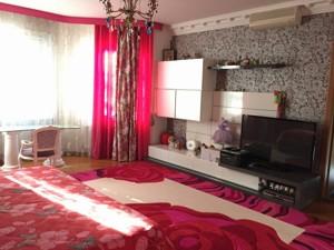 Будинок Реута М.пров., Київ, F-37241 - Фото 6