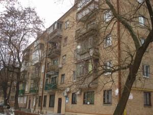 Квартира Джона Маккейна (Кудри Ивана), 30, Киев, F-44514 - Фото 3