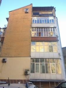Квартира Михайлівська, 2в, Київ, M-33859 - Фото 16