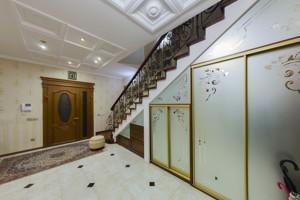Дом E-35497, Звездная, Петропавловская Борщаговка - Фото 33