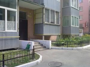 Офис, A-108562, Пироговский путь (Краснознаменная), Киев - Фото 2