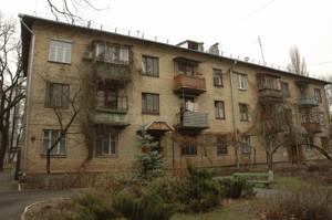 Квартира Котельникова М., 53а, Київ, Z-774020 - Фото