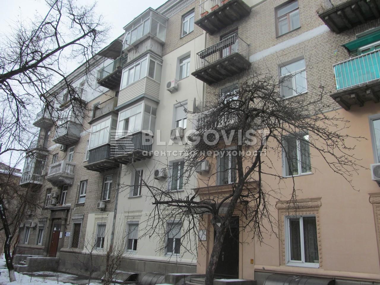 Квартира C-100461, Гордієнка Костя пров. (Чекістів пров.), 4, Київ - Фото 3