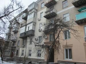 Квартира Гордиенко Костя пер. (Чекистов пер.), 4, Киев, C-100461 - Фото 17
