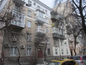 Квартира Гордиенко Костя пер. (Чекистов пер.), 4, Киев, C-100461 - Фото 16