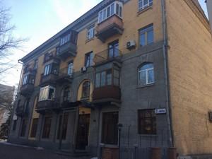 Офис, Межигорская, Киев, R-36408 - Фото